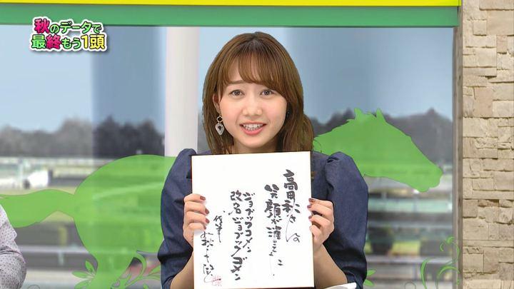 2020年01月25日高田秋の画像18枚目