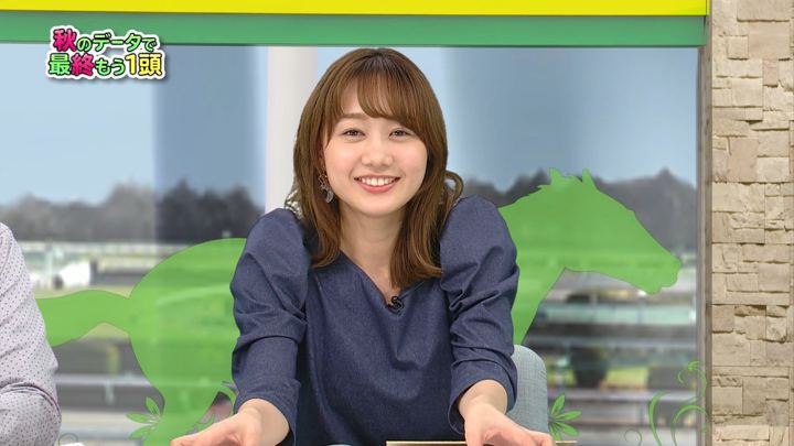 2020年01月25日高田秋の画像19枚目