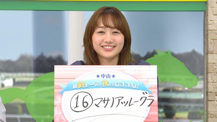 2020年01月25日高田秋の画像20枚目