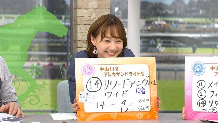 2020年01月25日高田秋の画像22枚目