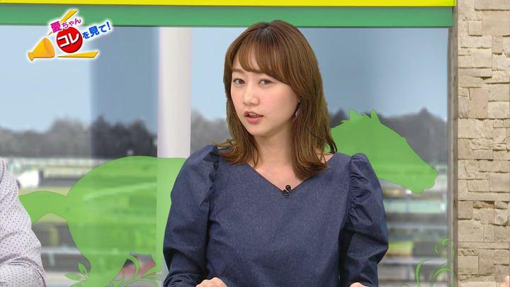 2020年01月25日高田秋の画像24枚目