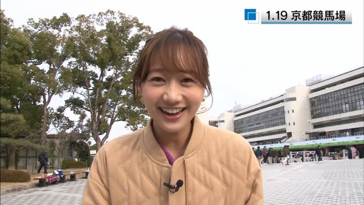 2020年01月25日高田秋の画像27枚目