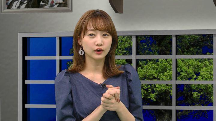 2020年01月25日高田秋の画像51枚目