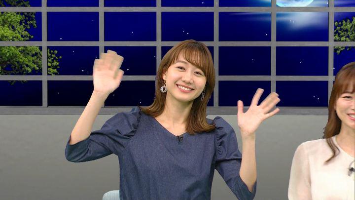 2020年01月25日高田秋の画像55枚目
