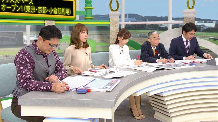 2020年02月01日高田秋の画像11枚目