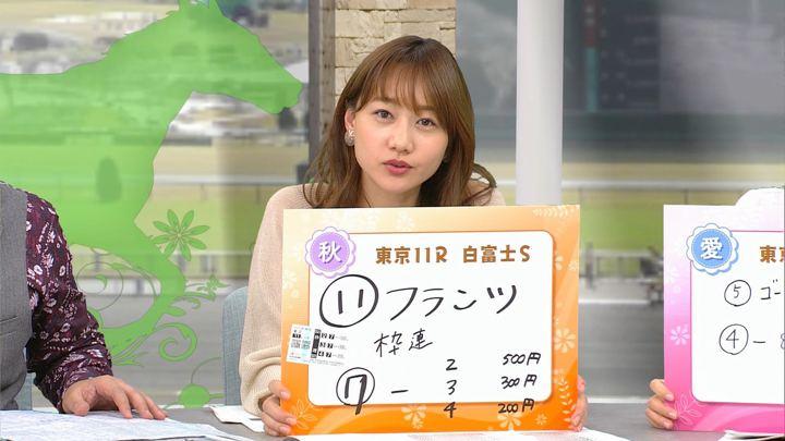 2020年02月01日高田秋の画像16枚目