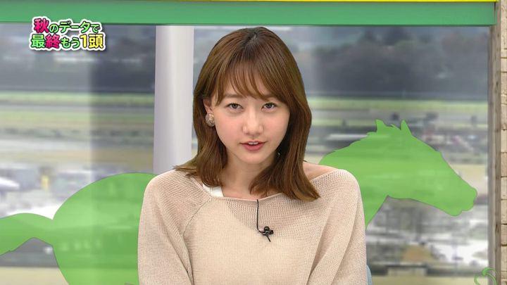 2020年02月01日高田秋の画像23枚目