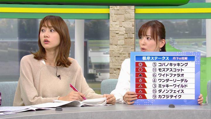 2020年02月01日高田秋の画像30枚目