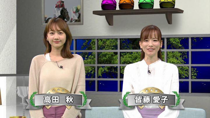 2020年02月01日高田秋の画像31枚目