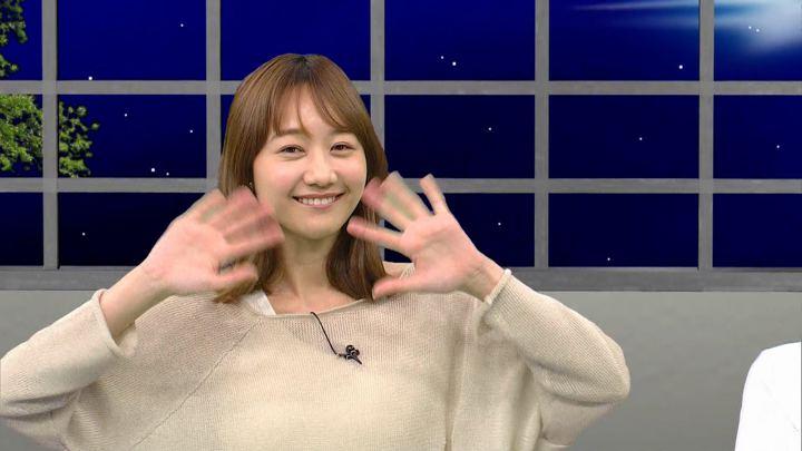 2020年02月01日高田秋の画像47枚目