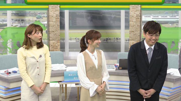 2020年02月08日高田秋の画像02枚目