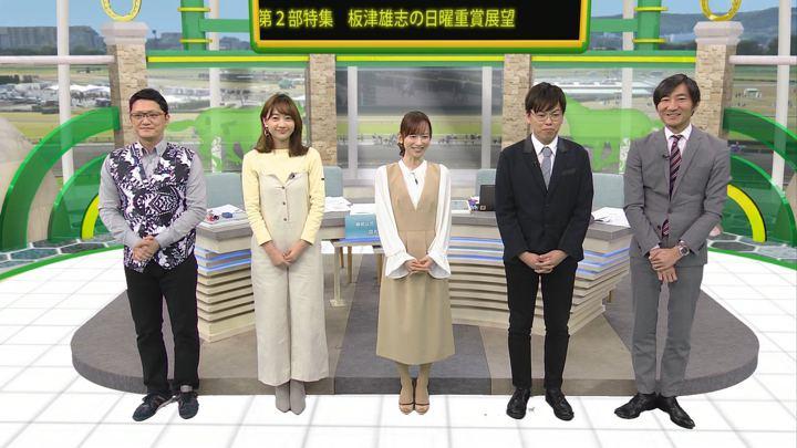 2020年02月08日高田秋の画像03枚目