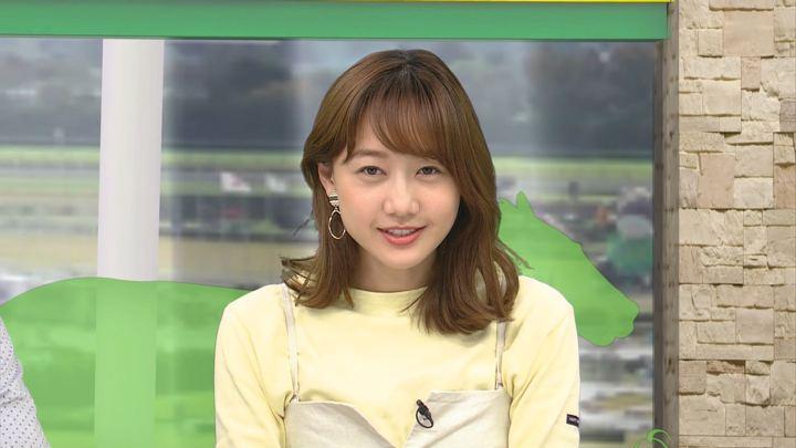 2020年02月08日高田秋の画像19枚目
