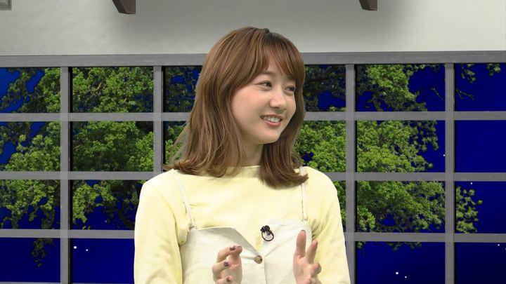 2020年02月08日高田秋の画像39枚目
