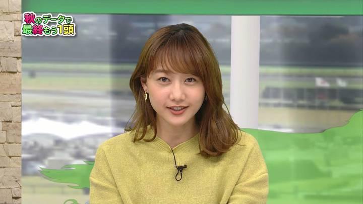 2020年02月22日高田秋の画像21枚目