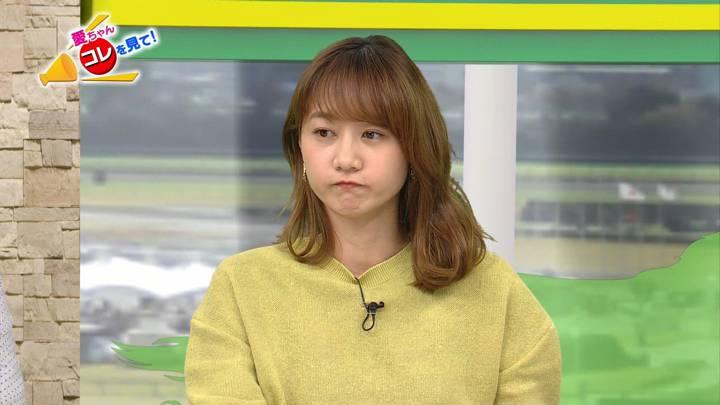 2020年02月22日高田秋の画像28枚目