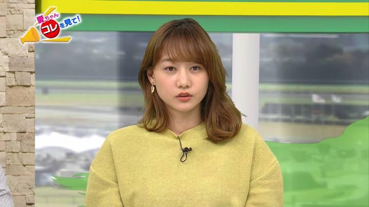 2020年02月22日高田秋の画像29枚目