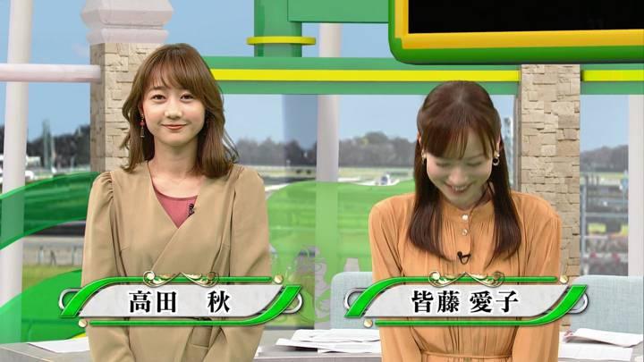 2020年02月29日高田秋の画像01枚目