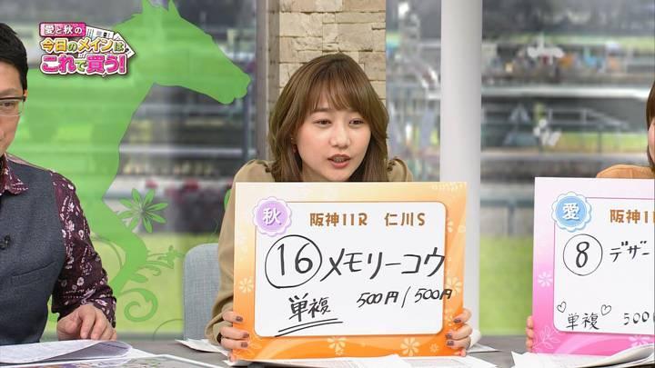 2020年02月29日高田秋の画像09枚目