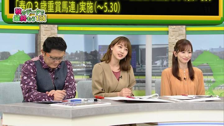 2020年02月29日高田秋の画像19枚目