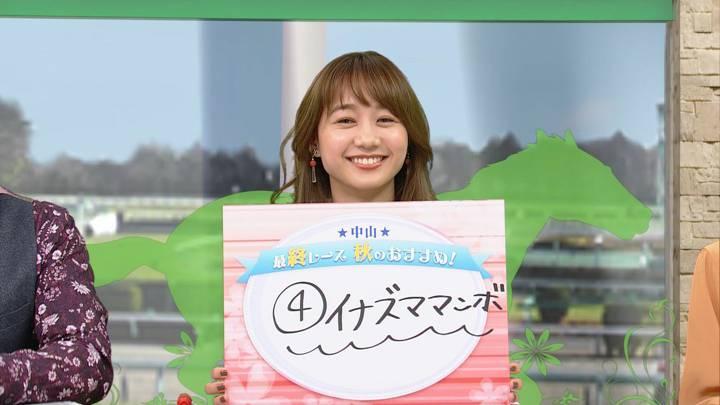 2020年02月29日高田秋の画像20枚目