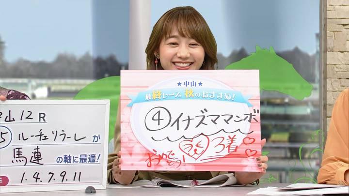 2020年02月29日高田秋の画像22枚目