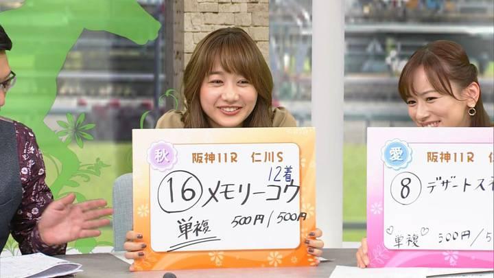2020年02月29日高田秋の画像23枚目