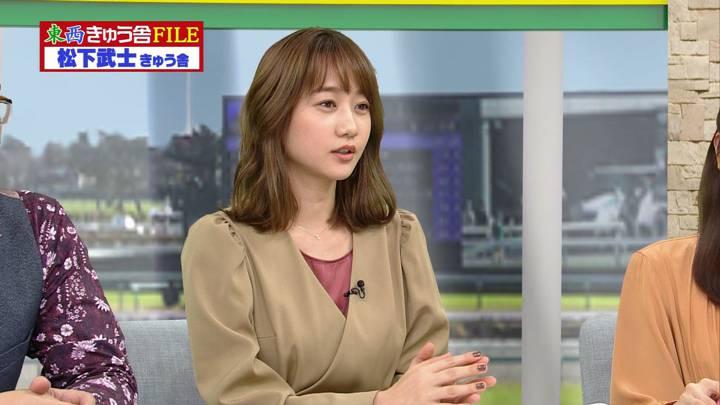 2020年02月29日高田秋の画像24枚目