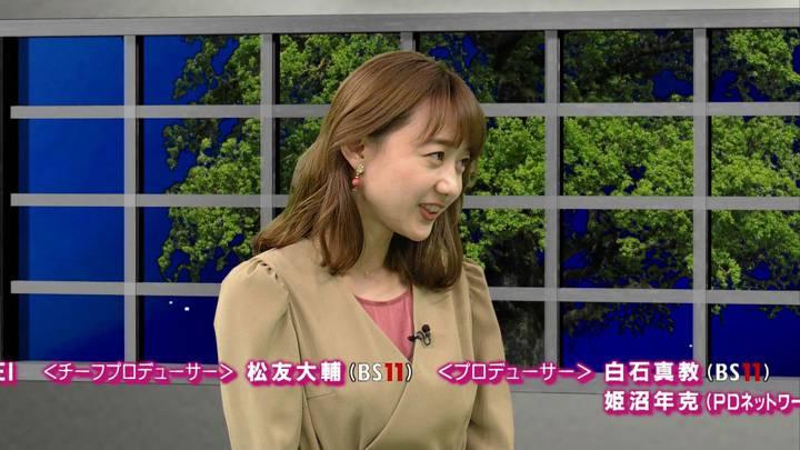 2020年02月29日高田秋の画像38枚目