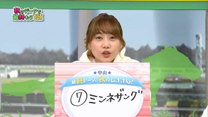 2020年03月07日高田秋の画像23枚目
