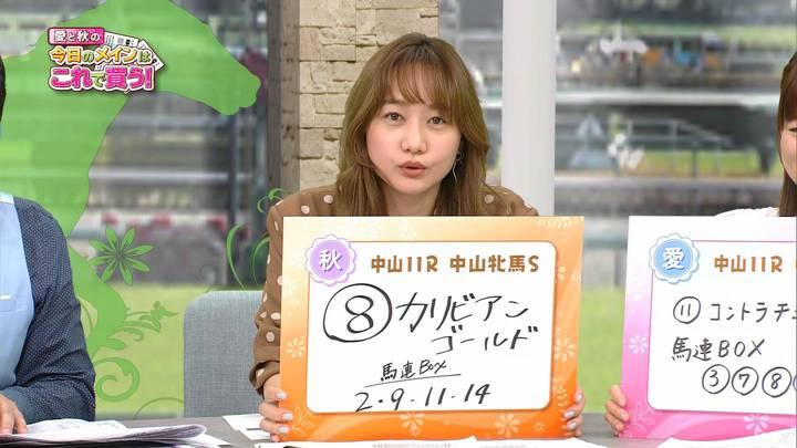 2020年03月14日高田秋の画像11枚目