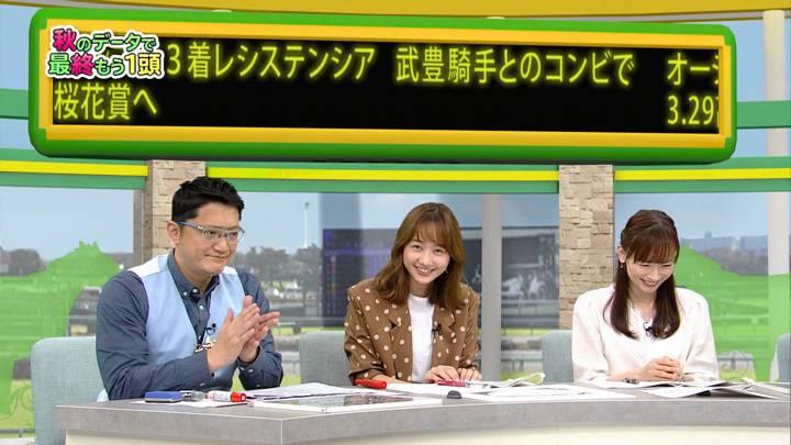 2020年03月14日高田秋の画像21枚目