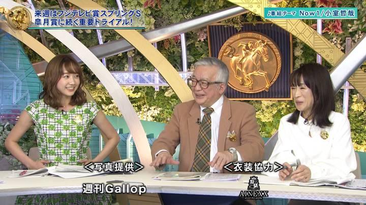 2020年03月15日高田秋の画像15枚目