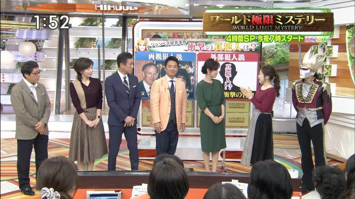 2019年10月09日高島彩の画像13枚目