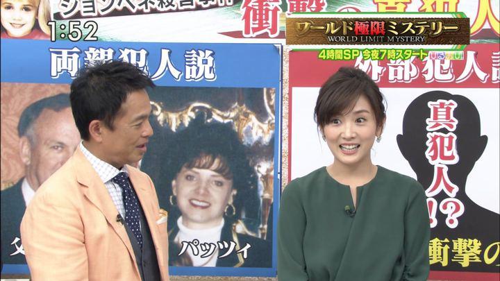 2019年10月09日高島彩の画像14枚目