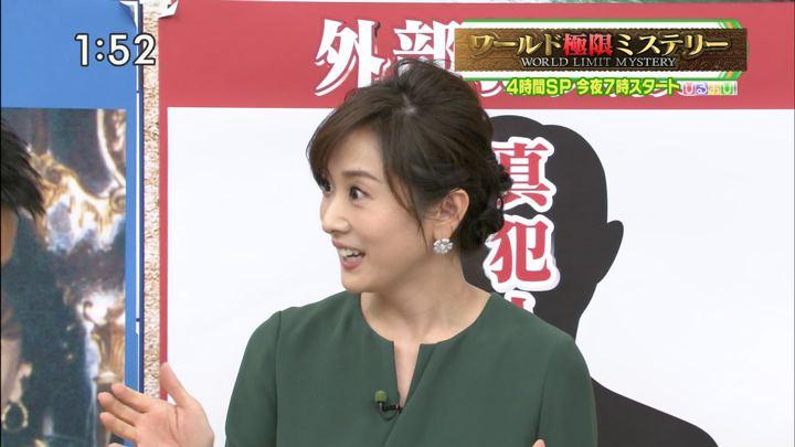2019年10月09日高島彩の画像15枚目