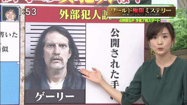 2019年10月09日高島彩の画像16枚目