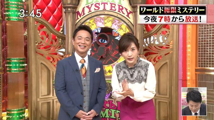 2019年10月09日高島彩の画像23枚目