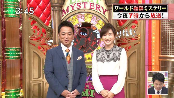 2019年10月09日高島彩の画像24枚目