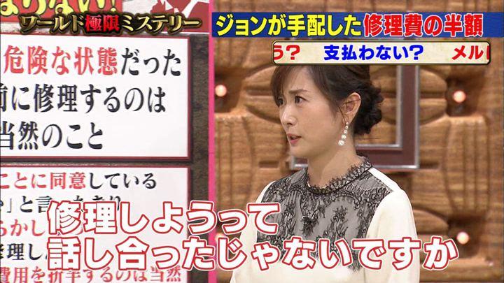 2019年10月23日高島彩の画像04枚目