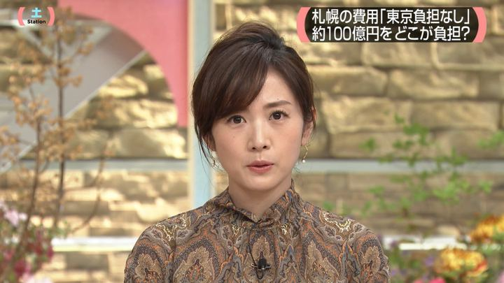 2019年11月02日高島彩の画像03枚目