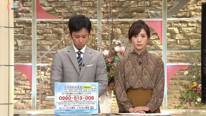 2019年11月02日高島彩の画像08枚目