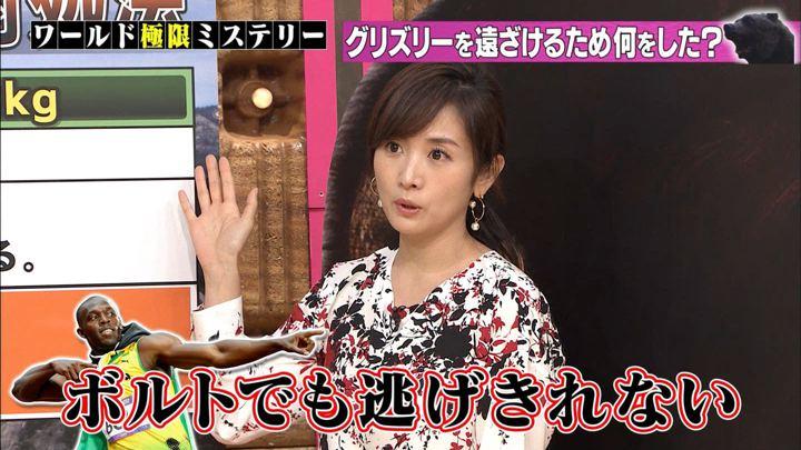 2019年11月13日高島彩の画像02枚目