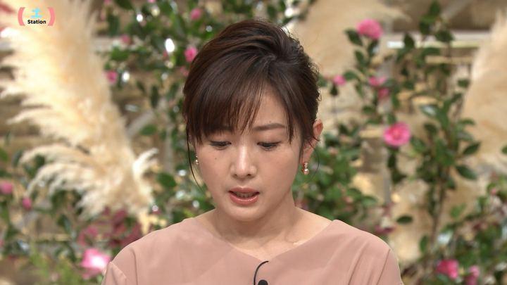 2019年11月16日高島彩の画像02枚目