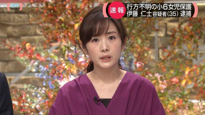 2019年11月23日高島彩の画像01枚目