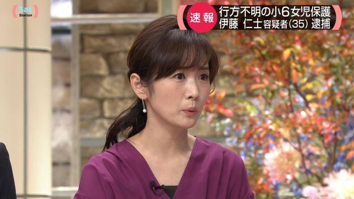 2019年11月23日高島彩の画像02枚目
