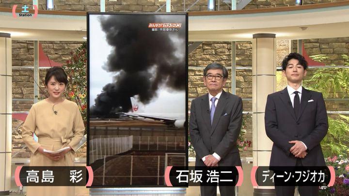 2019年12月21日高島彩の画像01枚目