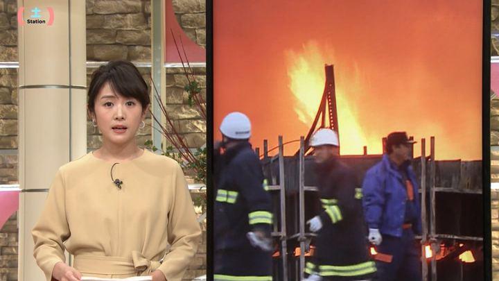 2019年12月21日高島彩の画像02枚目