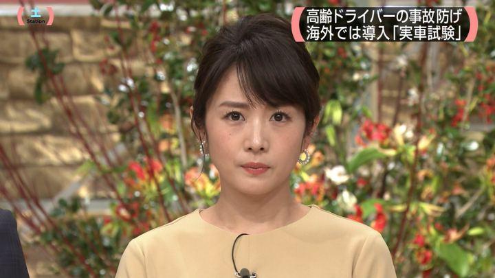 2019年12月21日高島彩の画像03枚目