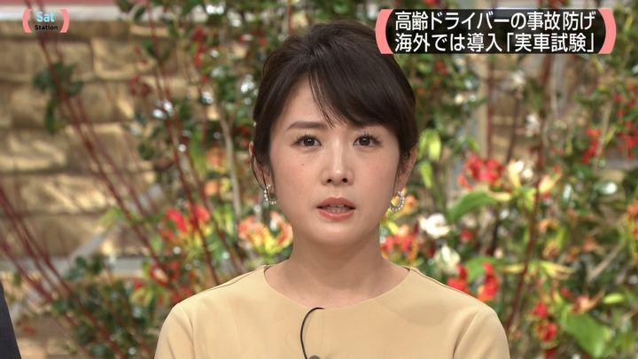 2019年12月21日高島彩の画像04枚目